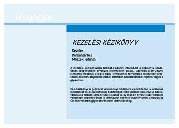 hyundai i20 car manual pdf
