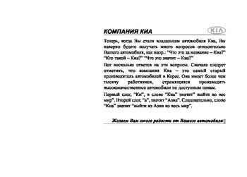 руководство по эксплуатации джили эмгранд х7 на русском