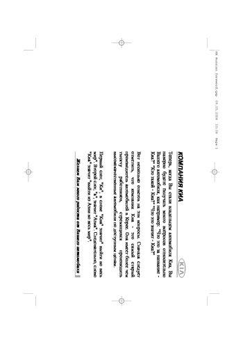 Инструкция По Эксплуатации Saab 9000 Скачать