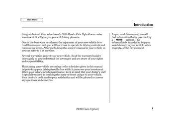 2010 honda civic hybrid owner s manual pdf 368 pages rh carmanuals2 com 2010 Honda Accord Maintenance Schedule 2010 Honda Civic Maintenance Codes