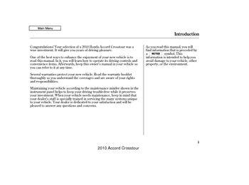 2010 honda accord crosstour accord owner s manual pdf 434 pages rh carmanuals2 com 2010 honda accord crosstour service manual Honda Crosstour Manual Transmission