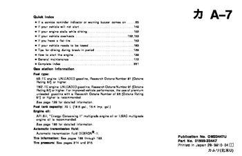 manual de usuario toyota camry 1995