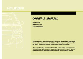 2013 hyundai elantra owner 39 s manual pdf 383 pages. Black Bedroom Furniture Sets. Home Design Ideas