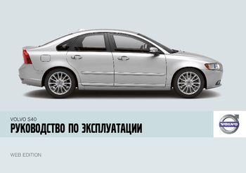 lincoln lf37 инструкция pdf скачать