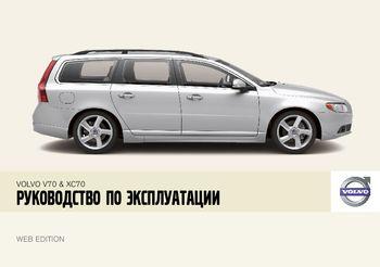 книга по ремонту ssangyong new actyon бензин скачать