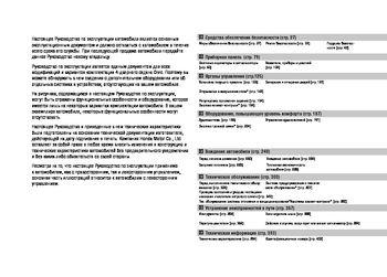 honda civic hatch 2012 manual pdf