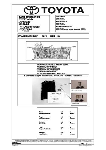 Cadillac Cargo also 4 0l V6 Exploded Engine Diagrams also Fuse Box Diagram 05 Mazda 6 furthermore 2001 Saturn Pcm Wiring Diagram furthermore  on t10585184 fuse block diagram 1997 ford ranger 2 3
